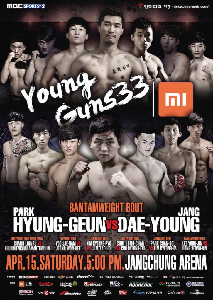Xiaomi ROAD FC 038 finalizes Young Guns 33 preliminary card with seven matches -