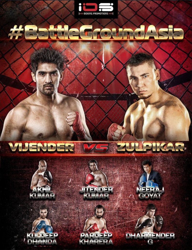 IOS Boxing Promotions announce 'Battleground Asia' as Vijender and Zulpikar face off. -