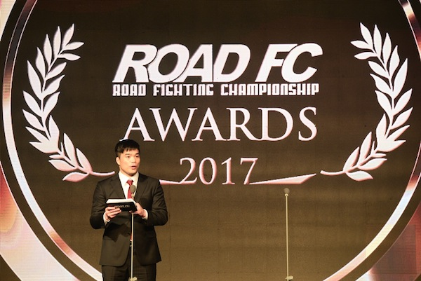 2017 ROAD FC AWARDS CEREMONY WINNERS -