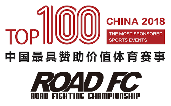 "ROAD FC EARNS ""2018 CHINA TOP 100 SPONSORED SPORTS EVENTS"" AWARD -"