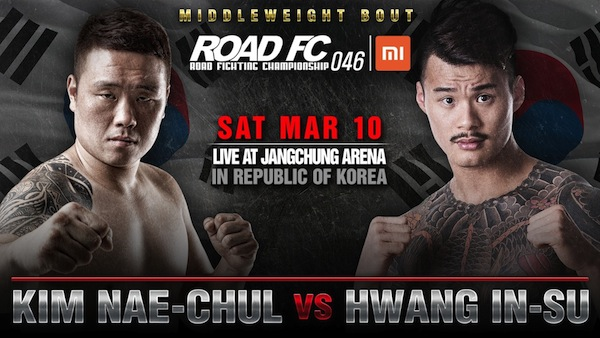 XIAOMI ROAD FC 046 ANNOUNCEMENT KIM NAE-CHUL RETURNS TO FACE HWANG IN-SU -