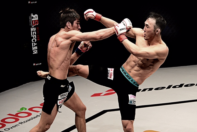 Xiaomi ROAD FC 038 Official Results: Kim Soo-Chul becomes the new Bantamweight Champion -