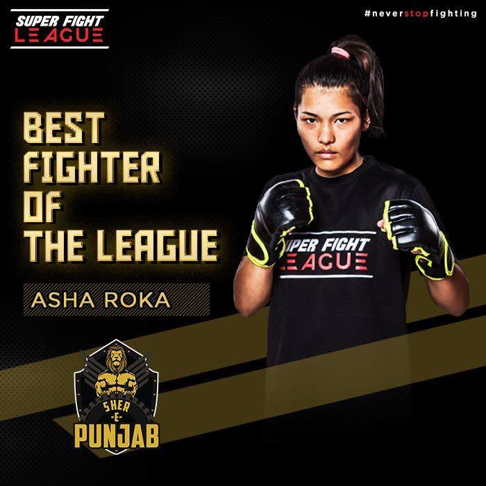 Asha Roka: The journey from platform nine and three quarters to SFL. -