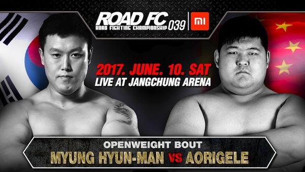 Xiaomi ROAD FC 039 adds Aorigele vs Myung, Asakura vs Moon -