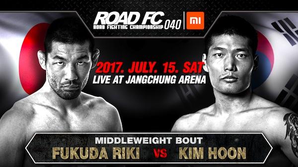 XIAOMI ROAD FC 040 ANNOUNCEMENT: FUKUDA RIKI VS KIM HOON AT MIDDLEWEIGHT -