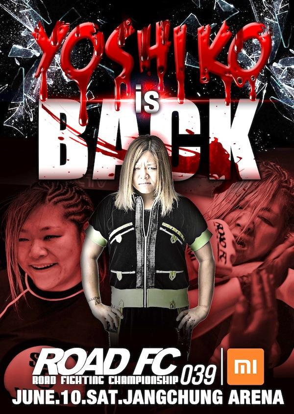 Xiaomi ROAD FC 039 update: Yoshiko is back! -