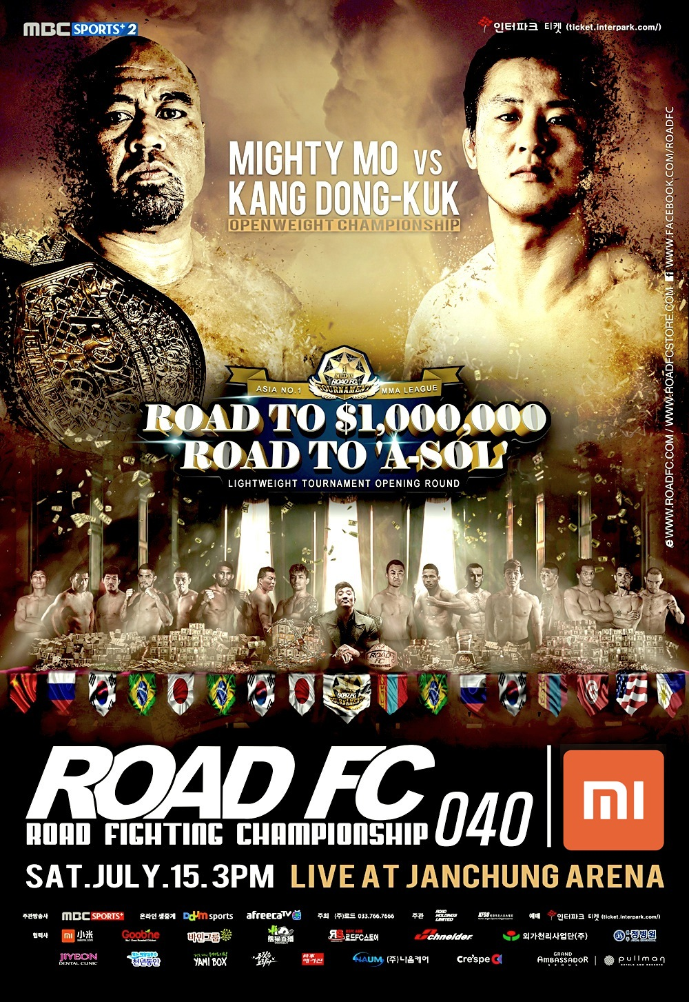 Xiaomi Road FC 040 Announcement Full Card Open, Event Broadcast, Tickets And Poster Released -