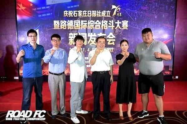 ROAD FC returns to Shijiazhuang, China with Xiaomi ROAD FC 043 -