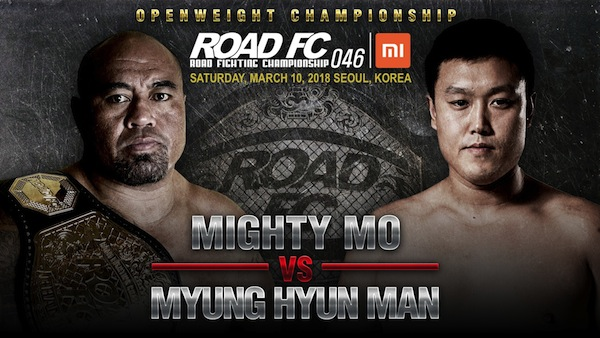 XIAOMI ROAD FC 046 OPENING ANNOUNCEMENT  OPENWEIGHT CHAMPION MIGHTY MO REMATCHES MYUNG HYUN-MAN -