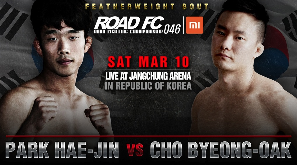 XIAOMI ROAD FC 046 ANNOUNCEMENT ALL MATCHES NOW OPEN -