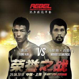 REBEL FC 7 – FIGHT FOR HONOUR(荣誉之战) -