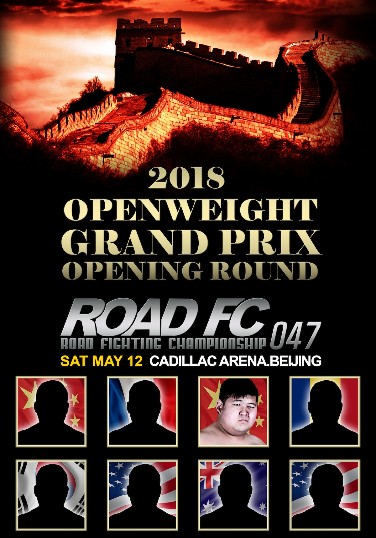 XIAOMI ROAD FC 047 OPENING ANNOUNCEMENT 2018 OPENWEIGHT GRAND PRIX KICKS OFF IN BEIJING, CHINA -