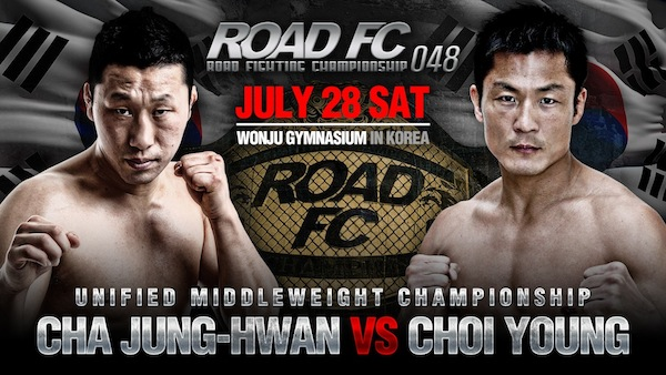 MIDDLEWEIGHT TITLE UNIFICATION CHA JUNG-HWAN VS CHOI YOUNG PROSPECT HWANG IN-SU VS VETERAN YANG HAE-JUN -