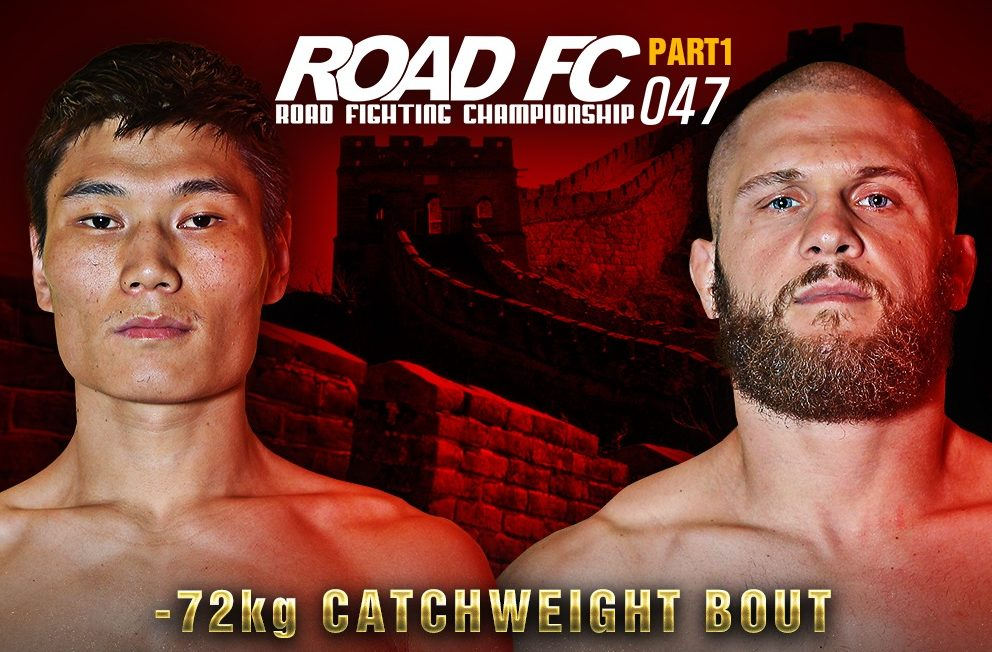 ROAD FC 047 RETURNS TO BEIJING, CHINA  FOUR MATCHES ADDED, INCLUDING FORMER $1 MILLION TOURNAMENT COMPETITORS -