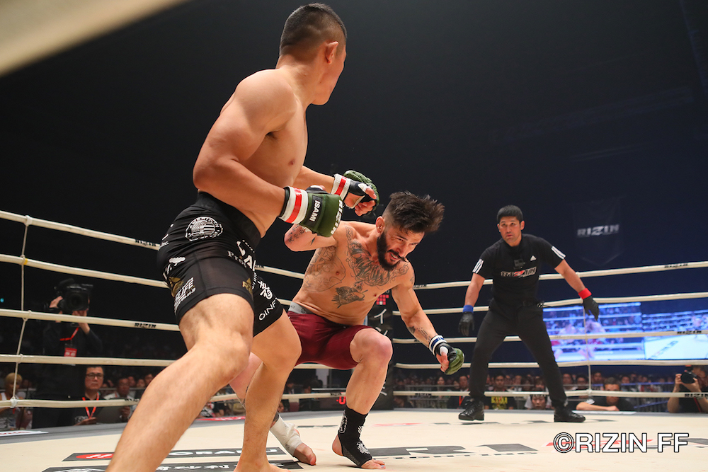 Rizin FF 10 Results: Ian McCall suffers nine second knock out defeat against Kyoji Horiguchi (Video) - Rizin FF