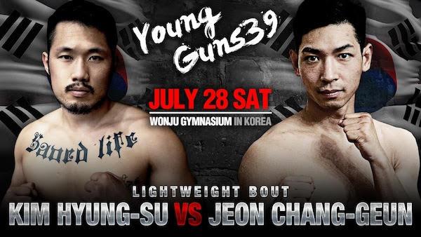 ROAD FC 048 MATCHES ADDED LIGHTWEIGHT MATCH KIM HYUNG-SU VS JEON CHANG-GEUN BANTAMWEIGHT MATCH YOO JAE-NAM VS HAN YI-MOON -