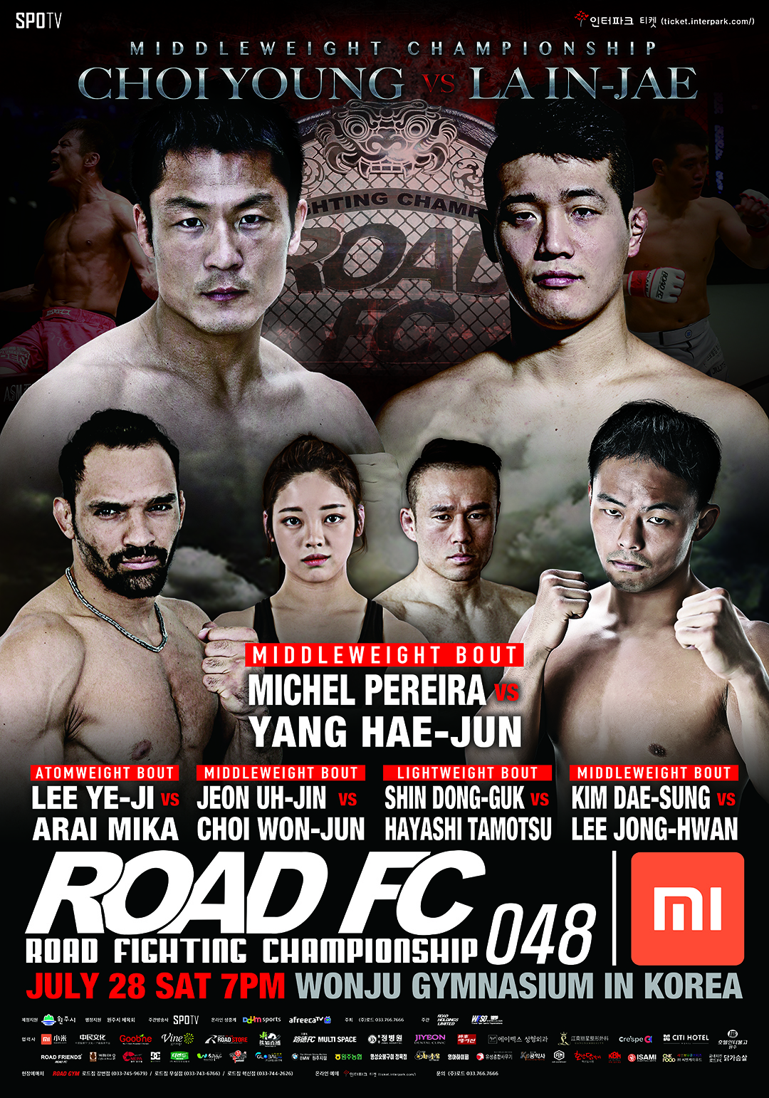 ROAD FC 048 FINAL MAIN CARD LINE UP AND BROADCAST -  ROAD FC 048