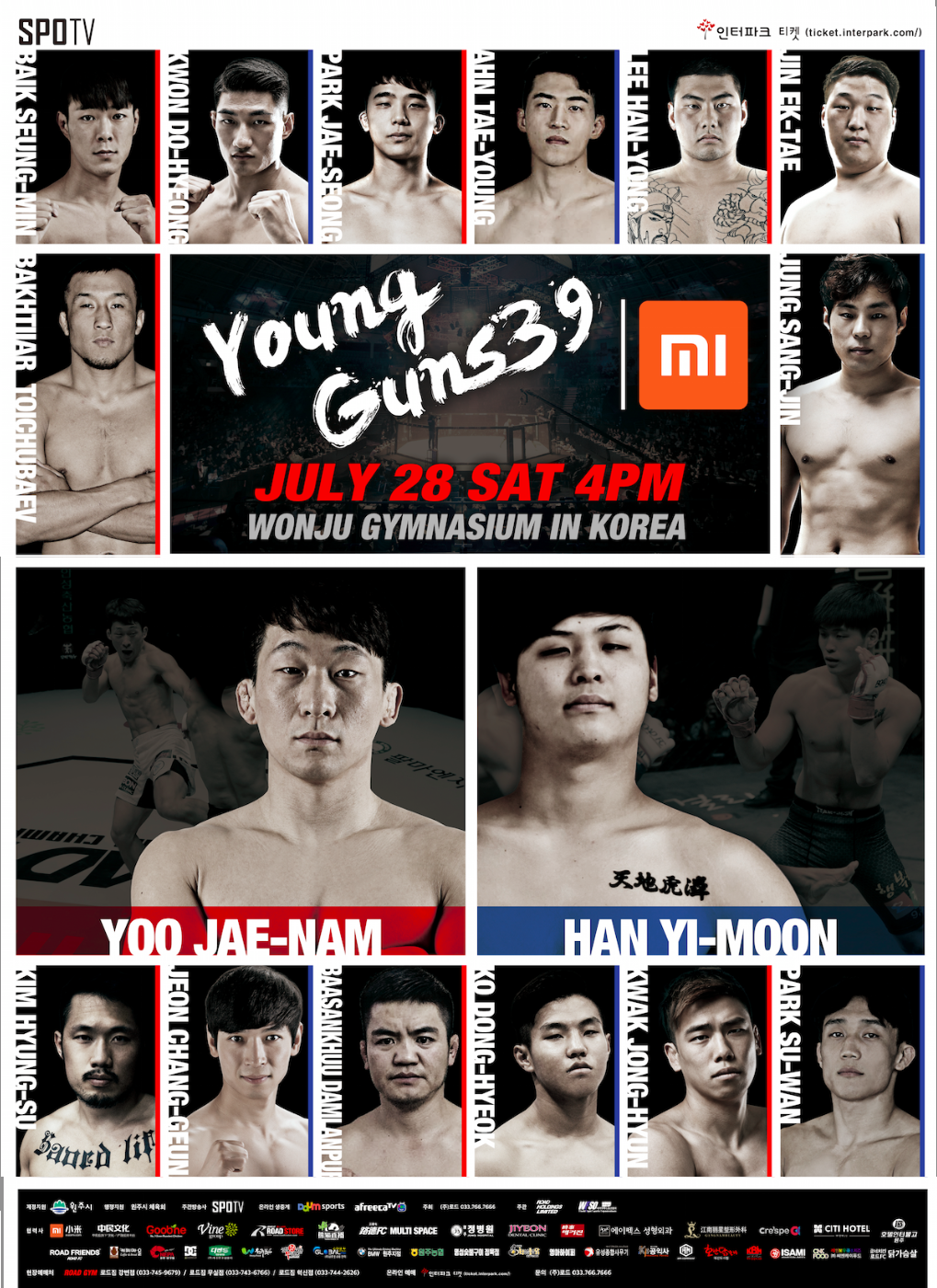 ROAD FC 048 FINAL MAIN CARD LINE UP AND BROADCAST - championship