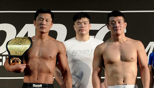 ROAD FC OFFICIAL WEIGH IN RESULTS - ROAD FC