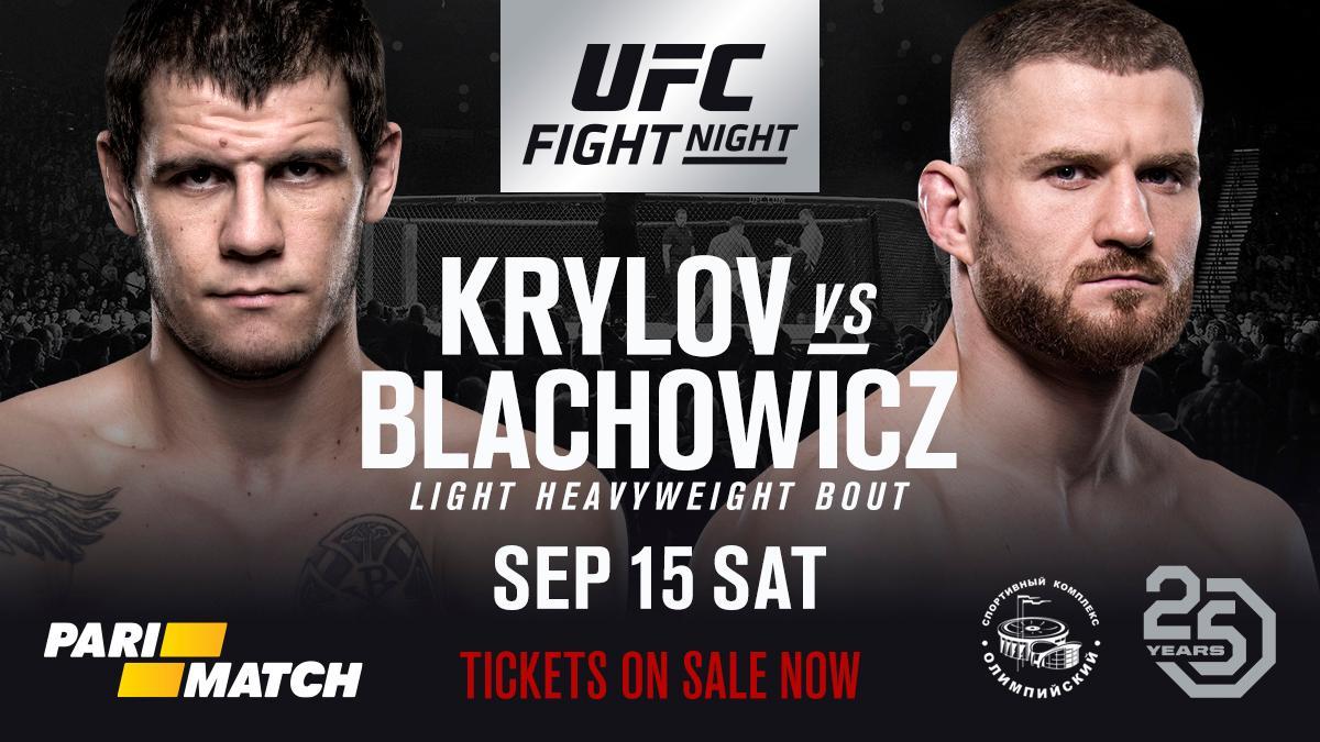 UFC: Jan Blachowicz vs. Nikita Krylov added to UFC Fight Night 136 in Moscow - Blachowicz