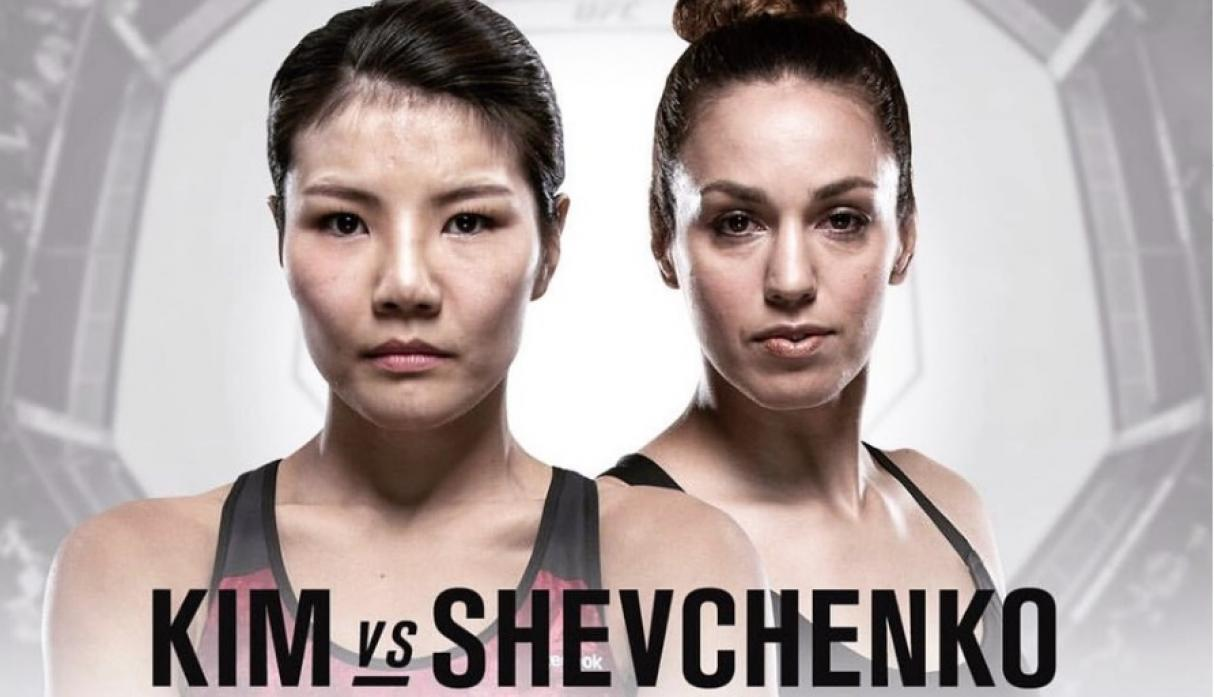 Antonina Shevchenko's opponent misses weight by 4.5 pounds, both fighters absent from weigh ins -