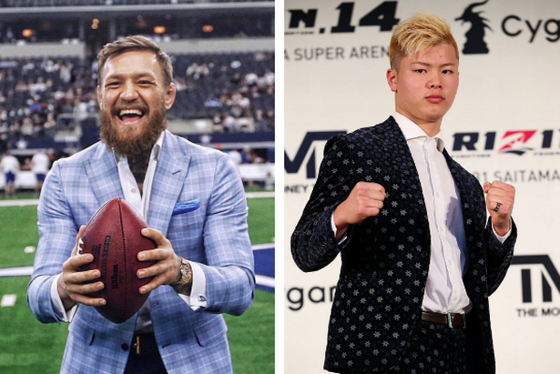 Conor McGregor tweets out that he wants to fight Tenshin Nasukawa in a MMA bout in Japan - and signs off as the 'champ champ' - Nasukawa
