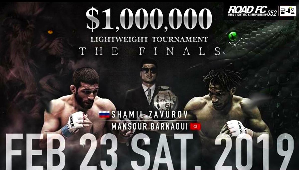 ROAD FC 052 FIGHT WEEK $1 MILLION TOURNAMENT FINAL: ZAVUROV VS BARNAOUI -