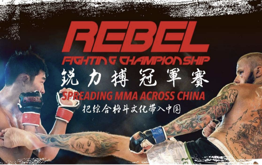 REBEL Fighting Championship Announces Reality Show Partnership in China -