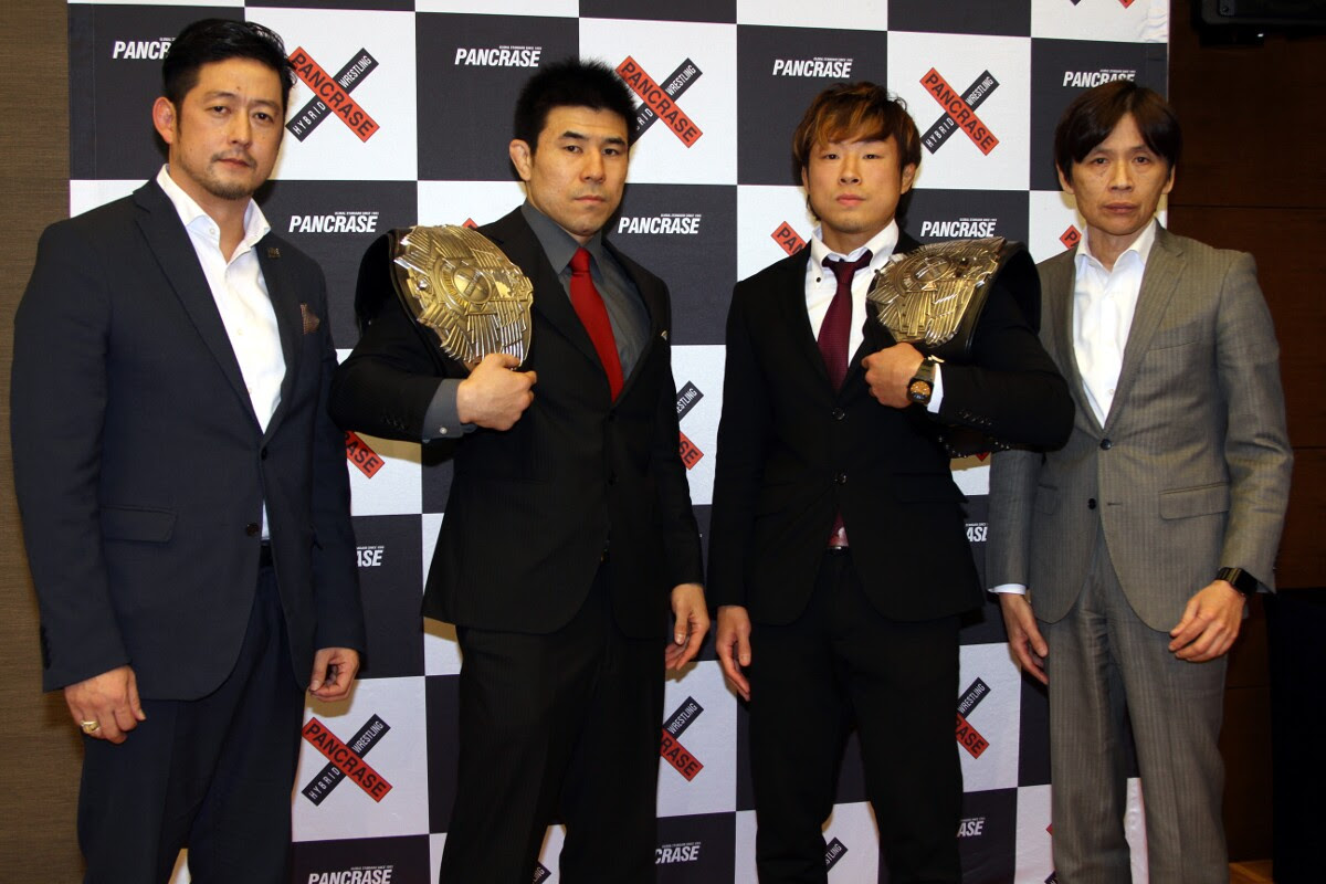 PANCRASE ENTERS EXCLUSIVE PARTNERSHIP WITH ONE CHAMPIONSHIP -