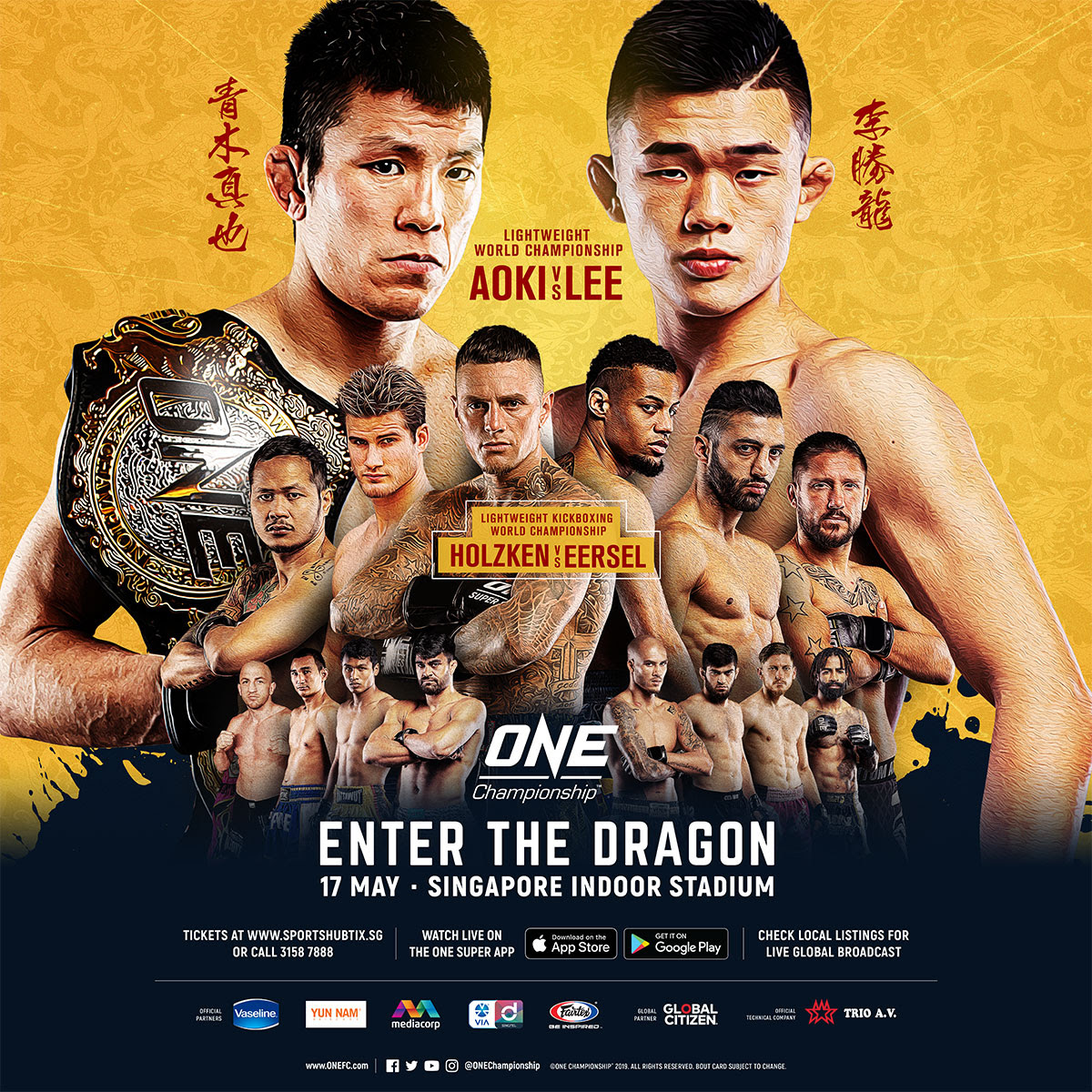 ADDITIONAL BOUTS ANNOUNCED FOR ONE: ENTER THE DRAGON IN SINGAPORE ON 17 MAY -