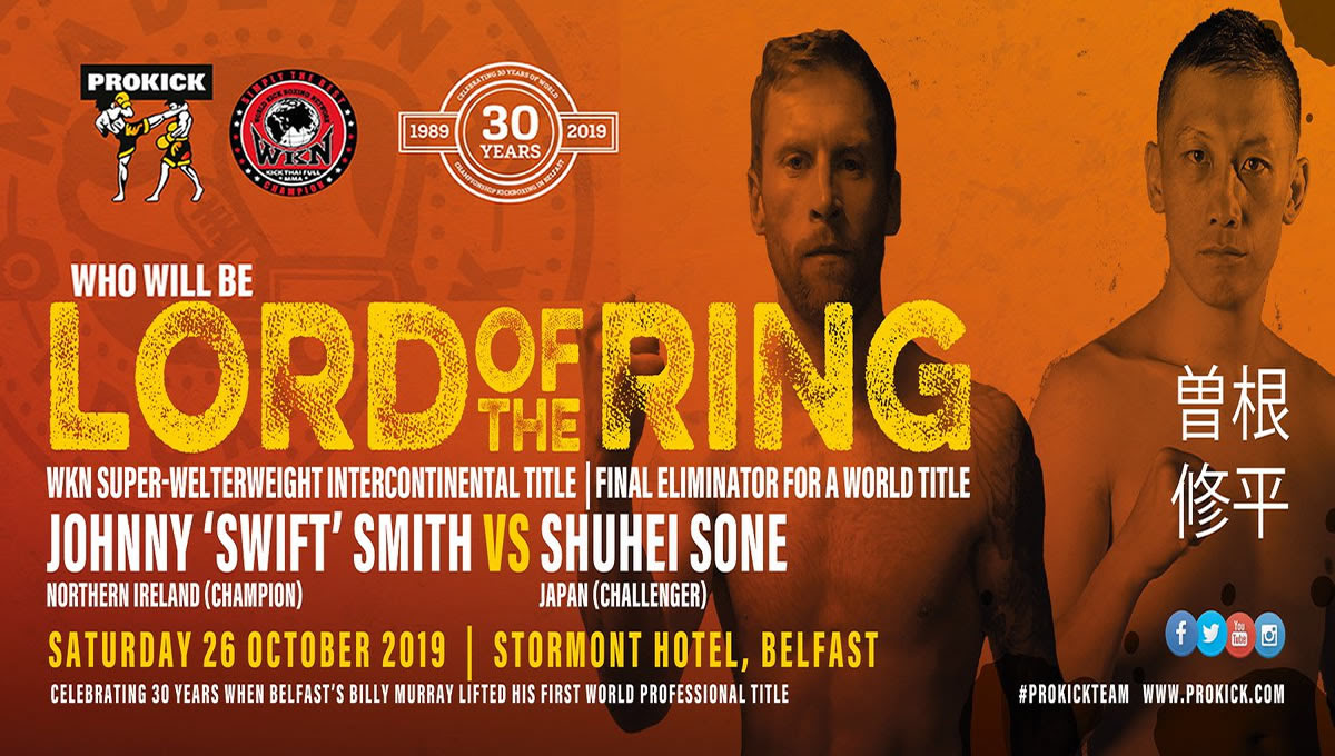 Lord of the Ring in Belfast: Europe vs. Asia -