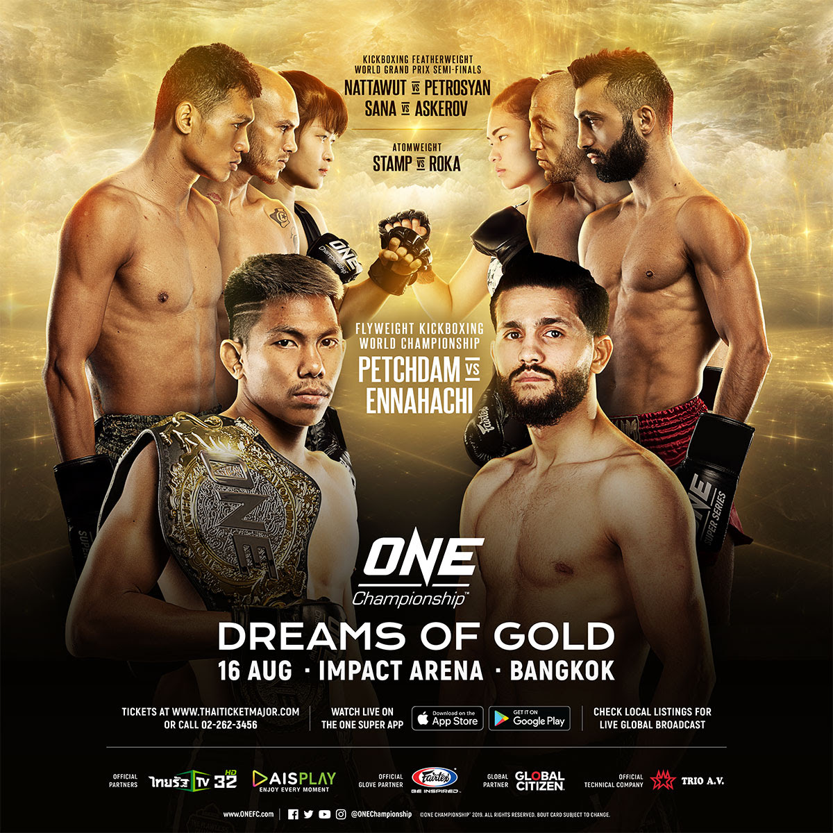 PETCHDAM PETCHYINDEE ACADEMY TO DEFEND ONE FLYWEIGHT KICKBOXING WORLD TITLE AGAINST ILIAS ENNAHACHI -
