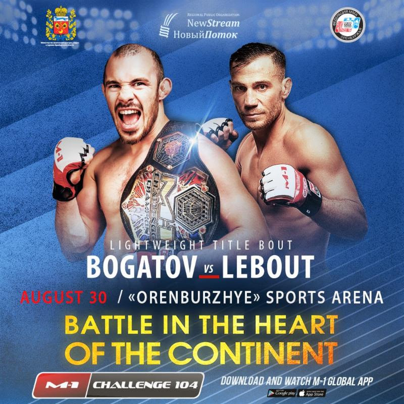 M-1 Challenge Lightweight Champion   Roman Bogatov to headline M-1 Challenge 104 -