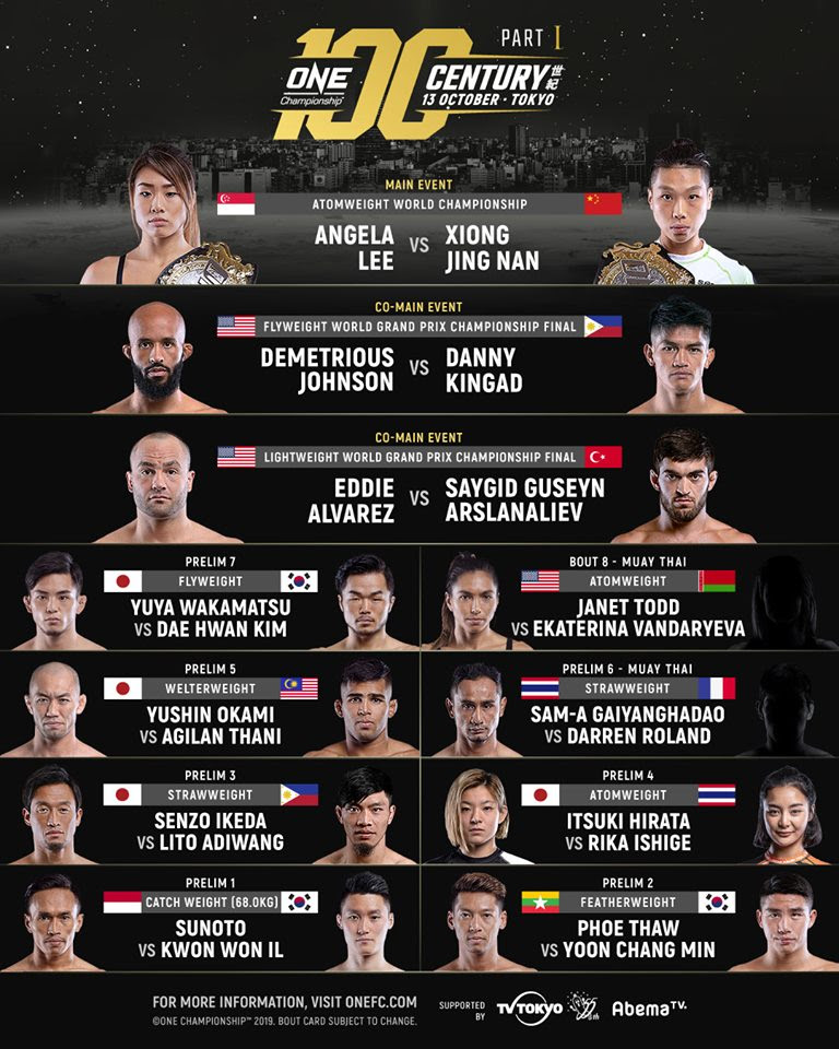 ONE: CENTURY 世紀 TO FEATURE TWO FULL-SCALE WORLD CHAMPIONSHIP EVENTS -