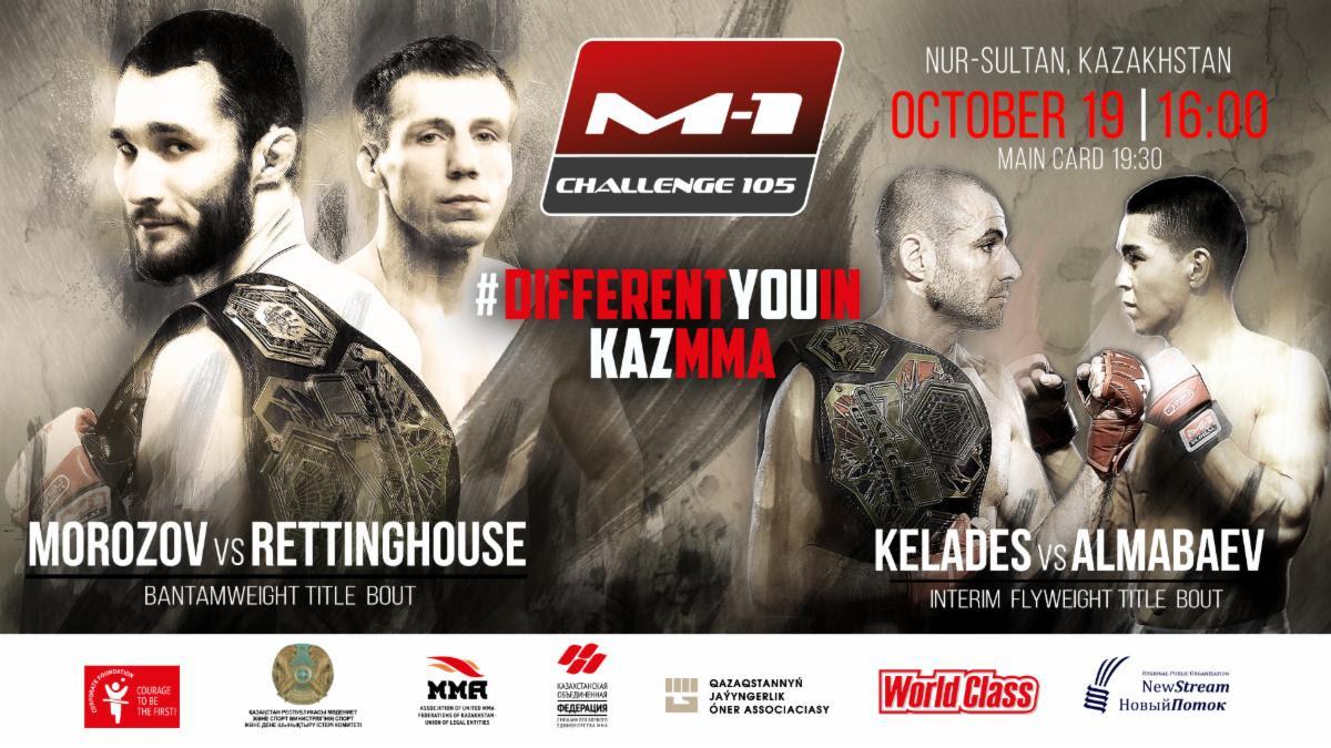 Sergey Morozov retains M-1 Challenge bantamweight title - KAZMMA