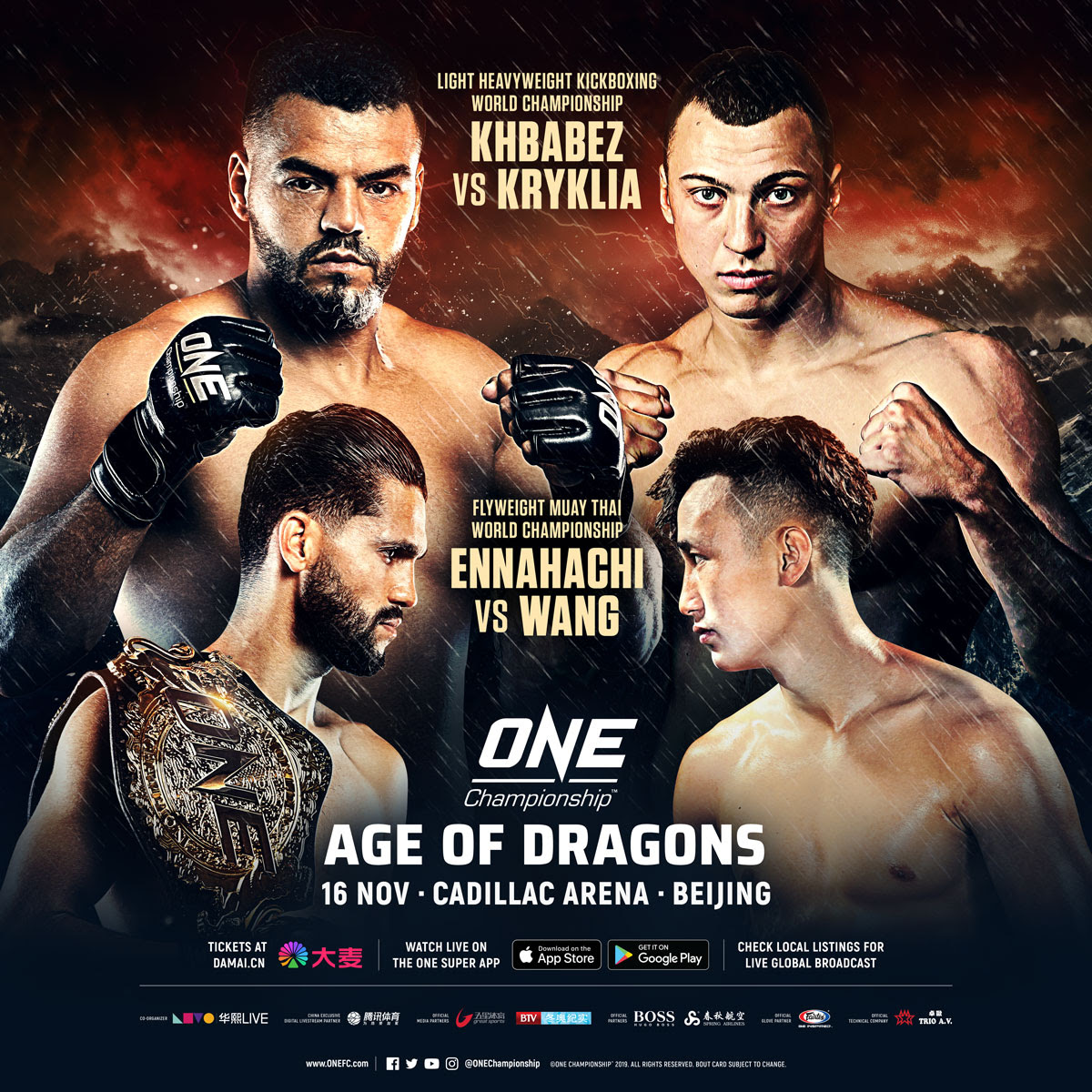 ILIAS ENNAHACHI TO DEFEND ONE FLYWEIGHT KICKBOXING WORLD TITLE AGAINST WANG WENFENG - ONEChampionship