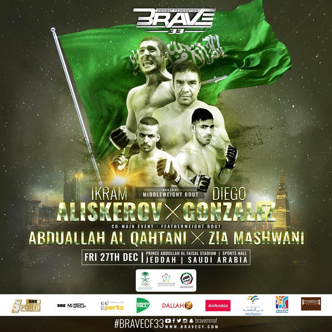 BRAVE CF visionary Shaikh Khaled bin Hamad Al Khalifa to attend Saudi Arabia show - Sheikh Khalid