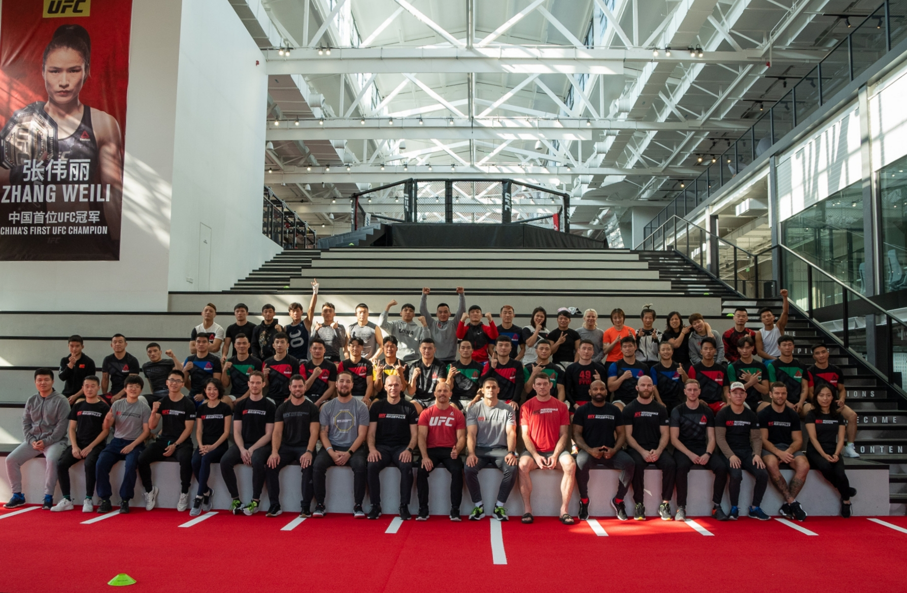 TOP PERFORMERS AT SECOND UFC COMBINE  SELECTED TO PARTICIPATE IN THE UFC ACADEMY - UFC Academy