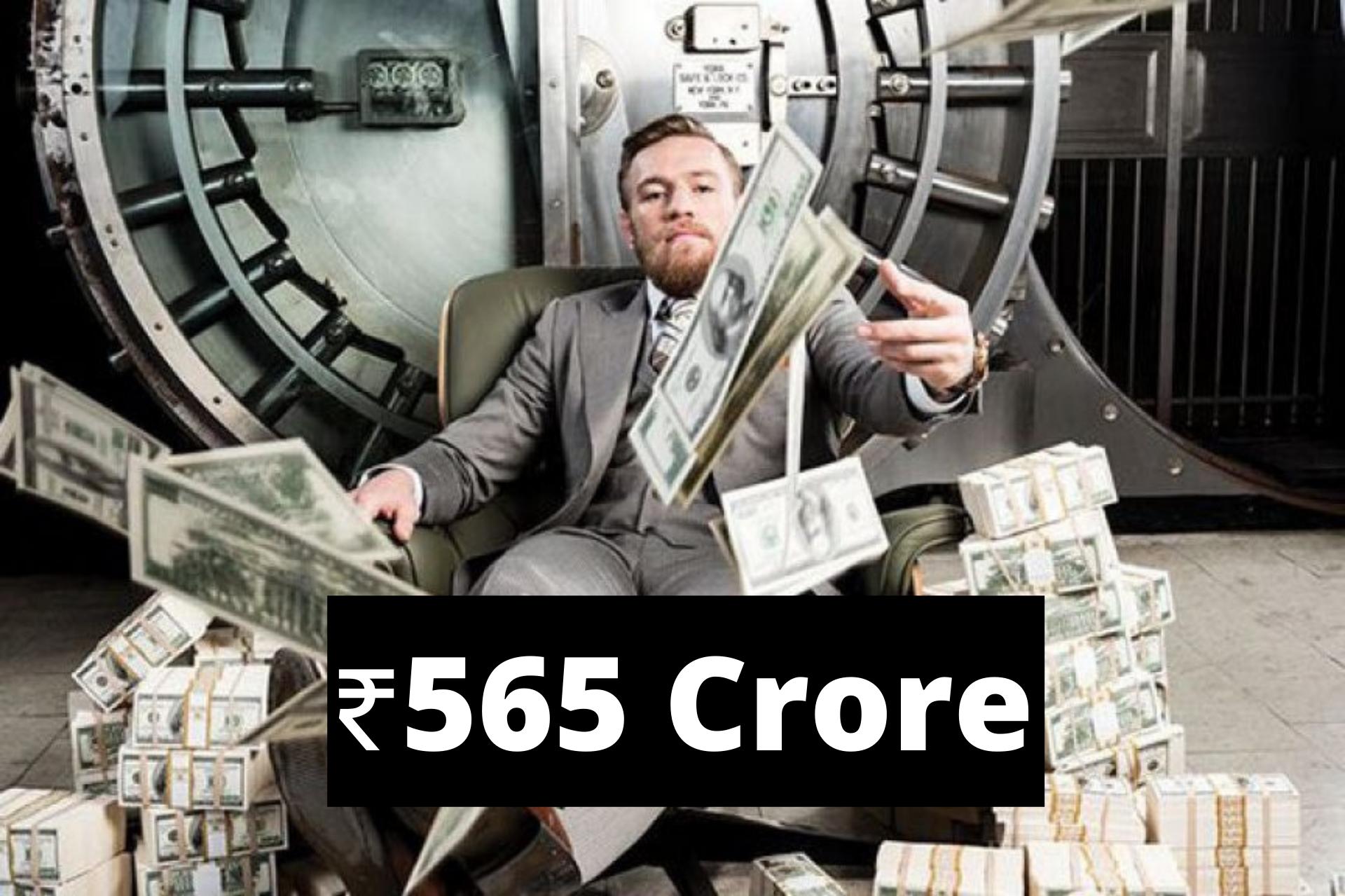 Conor McGregor to make ₹565 Crore for the Donald Cerrone fight - Conor McGregor to make