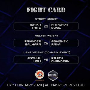 Matrix Fight Night 4 announced for 7th Feb in Dubai! - Matrix
