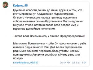 Abdulmanap Nurmagomedov, father of UFC champ Khabib Nurmagomedov, dies from Covid-19 complications aged 57 - reports