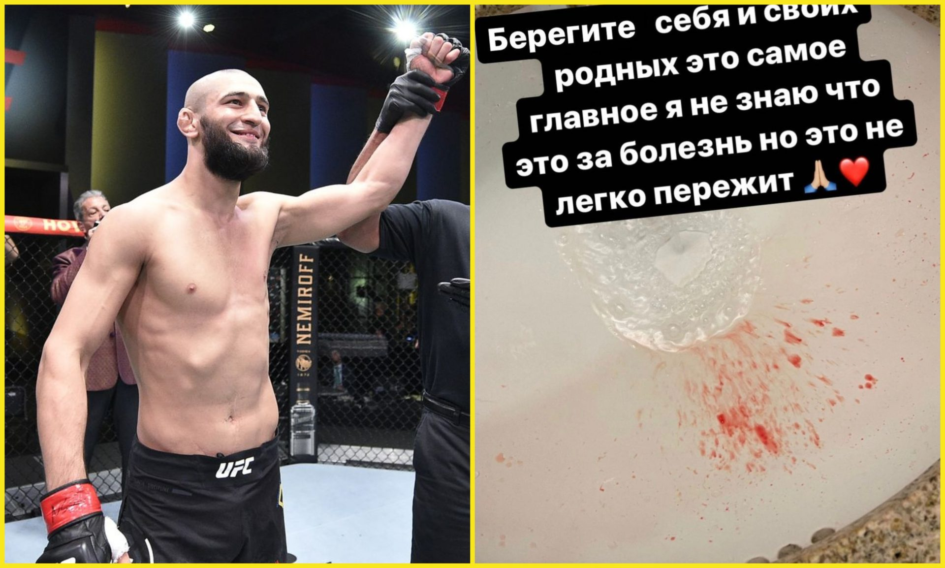 "Khamzat Chimaev announces retirement: ""I think I'm done"" - Khamzat Chimaev"