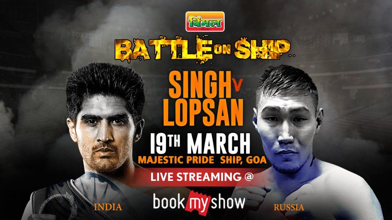 Vijender Singh, PPV, Pay-per-view, Artysh Lopson, BookMyShow, Fancode