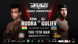 Ali Guliev vs Rana Rudra Pratap Singh