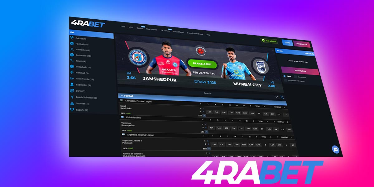 4rabet India - bookmaker review - 4rabet