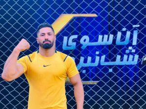 Zaki Rasooli, MMA